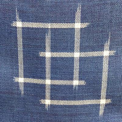 Warp & Weft Ikat Weaving | August 2021