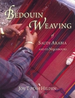 Image Bedouin Weaving of Saudi Arabia and Its Neighbours