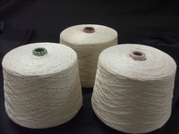 Image Cotton Natural Bulk Cones