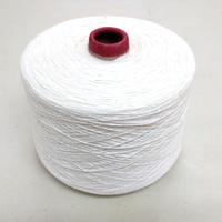 Image 16/2 Bulk Cotton