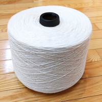 Image 6/2 Combed Cotton, Natural