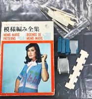 Image Misc Knitting Machine Accessories