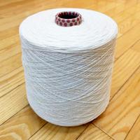Image 8/2 Bulk Cotton, natural