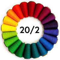 Image 20/2 Tubular Spectrum 8oz Mercerized Cotton