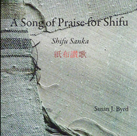 Image Song of Praise for Shifu (used)