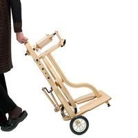 Image Schacht Matchless Spinning Wheel Cart